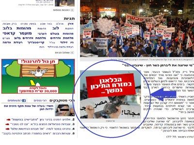 """اسرائيلي """"مصر مجانا"""" 802.jpg"""