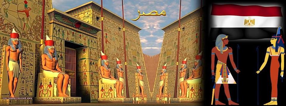 الفرعونية 69.jpg