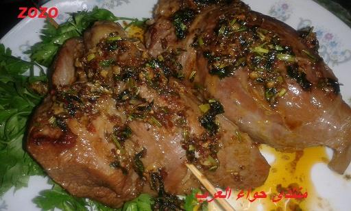 حصرى طريقة موزة اللحم بطعم 18.jpg