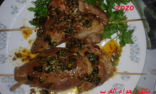 حصرى طريقة موزة اللحم بطعم 28.jpg