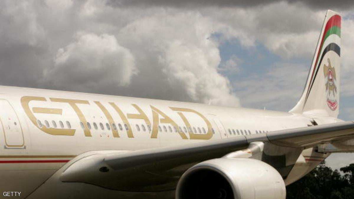 إنجاز كبير لمطار أبوظبي الدولي 4.jpg