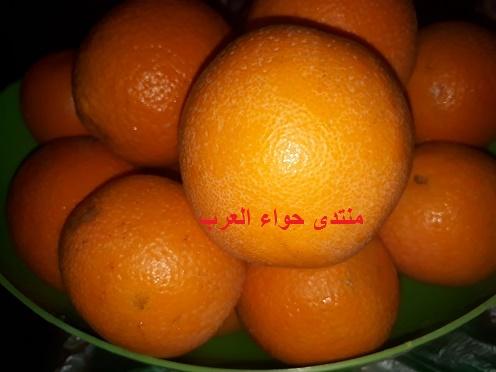 حصرىطريقة البرتقال (العصير 277.jpg