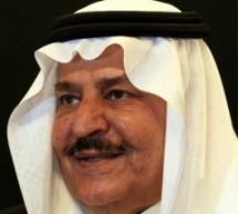 نبذة عن انجازات وحياة الأمير نايف بن عبد العزيز بن عبد الرحمن آل سعود
