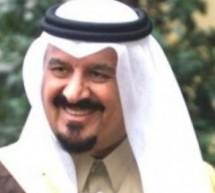 الأمير سلطان بن عبدالعزيز في صور
