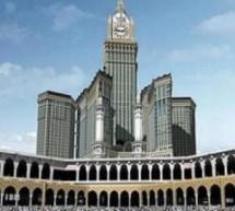ساعة مكة لضبط المواعيد