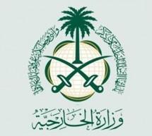 السماح للسوريات المتزوجات من سعوديين دون تصريح بالدخول للمملكة