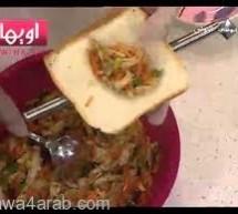 فطائر الدجاج بالتوست بالفيديو