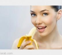 الموز لجمال بشرتك