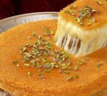 تعلمى  طريقة عمل الكنافة النابلسية الناعمة بالجبنة