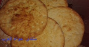 طريقة عمل الخبز في المنزل يصلح للمسخن