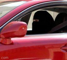 جامعة سعودية تفتتح مدرسة لتعليم القيادة