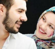 اكثر ما تحبه المرأة في زوجها