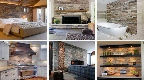 أفضل استخدام للجدران الحجرية في ديكور المنزل